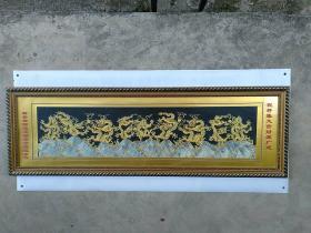 九龙腾珠 织绣类1幅【镜框长182cmx58cm 内幅约150cmx36cm】