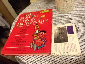 英文原版 the sesame street dictionary : a first book of words and their meanings  over 1300 entries, each illustrated in full color  芝麻街词典
