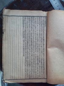 陈修园著金匮方歌括一套六卷全