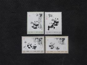 编号熊猫4枚新票