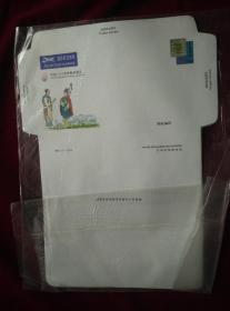 1998 YJ 1(国际航空邮简1)《中国1999世界集邮展览》两枚全,两枚合售