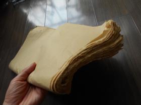 老纸头【90年代,元书纸,70张】尺寸:45.5×41.5厘米