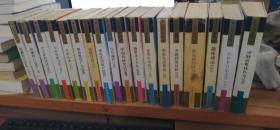 中国青年出版社:1001系列(中外传统习俗、幽默诗文小品、奇趣妙绝对联、精妙绝佳广告1001等全17种18册)