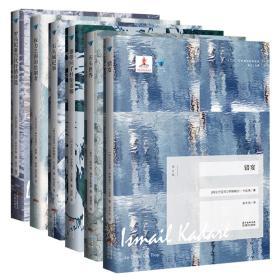 蓝色东欧第1辑(修订版) 错宴,石头世界,谁带回了杜伦迪娜,石头城纪事,权力之图的绘制者,罗马尼亚当代抒情诗选