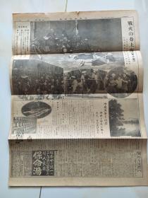 大坂朝日新闻号外:1932年2月7日日军齐齐哈尔入城,日本鬼子占领齐齐哈尔。上海吴淞总攻击