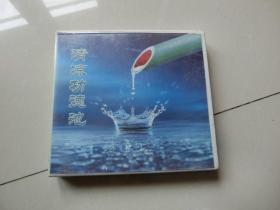 3片装DVD【清凉功德池】、H架4层