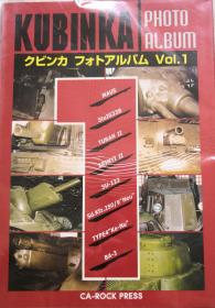 《KUBINKA  PHOTO ALBUM》Vol.1
