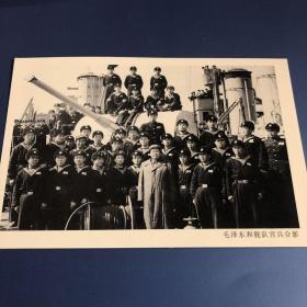 【老照片】毛泽东与海军舰队官兵(卖家不懂照片,买家自鉴,售出不退)