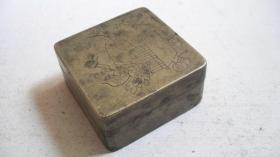 """民国时期出品""""博古、花卉""""铜质墨盒"""