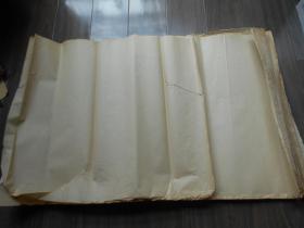 老纸头【90年代,元书纸,78张】尺寸:78×47厘米