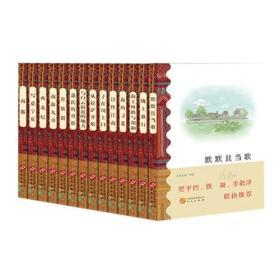 丝绸之路名家精选文库的历史人文、地域风情和个性魅力。)