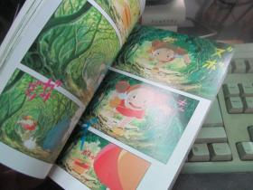 龙猫 2  宫崎骏 全彩色卡通漫画