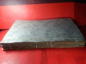 线装书【【 诗经】卷一、卷二、卷三、】二册。品如图。