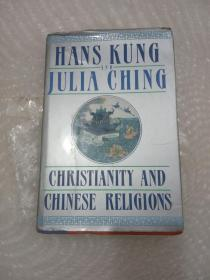 Christianity and Chinese Religions汉斯昆