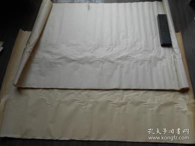 老纸头【90年代,元书纸2种,28张】尺寸:80×51厘米