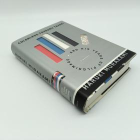 硬壳精装小说Colorless Tsukuru Tazaki and His Years of Pilgrimage:A novel