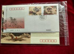 1997—21 《水浒传》邮票首日封2个,小型张首日封1个,合售