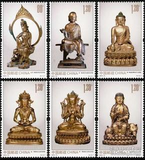 包郵 中國古代金銅佛造像特種紀念郵票全套  保真 支持郵政銀行驗貨!
