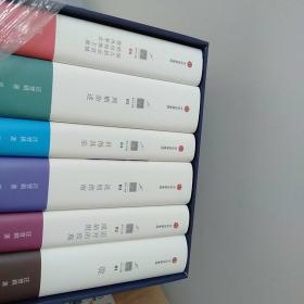 汪曾祺文存(套装共6册)