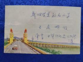 文革美术封一枚 贴林彪题词邮票,实寄封,品高。