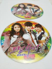 韩国片。《梦想高飞》