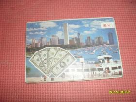 (无邮资)外币明信片(票样) 美元 英镑 【10张】