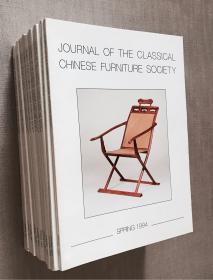 JORNAL OF THE CLASSICAL CHINESE FURNITURE SOCIETY (中国古典家具学会会刊)16册