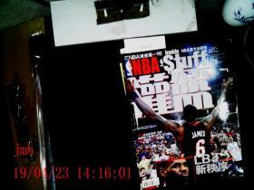 NBA Lnside 灌篮2011.13