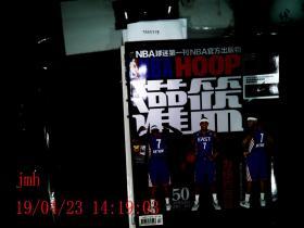 NBA Lnside 灌篮2013.4