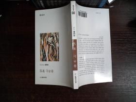 外文书 ...