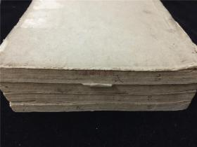 和刻本《吕氏春秋》存4册,缺首册,以明版为底本翻刻,雕工精,全汉文无片甲字