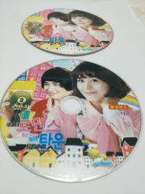 韩国片。《浪漫小镇》
