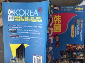韩国-跟团游乐游全球-精编版-附详细分区地图
