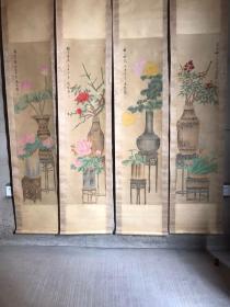 旧藏 珍品冯超然博古四条屏,花卉逼真,整体流线漂亮,收藏书房客厅陈列佳品,尺寸190*43厘米