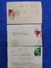 文革美术实寄封三枚 样板戏 语录封等。