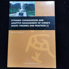 Dynamic Conservation and Adaptive Management of China's GIAHS: Theories and Pra
