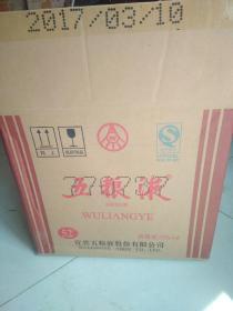 五粮液空纸箱