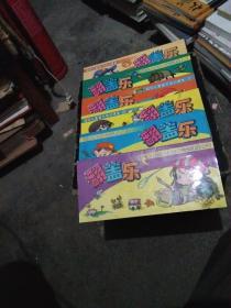少儿读物:翻盖乐---超级儿童智力培训课堂(1-6)全