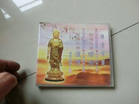 1片装DVD【阿弥陀佛灌顶、修法、佛号宝蔓】H架4层
