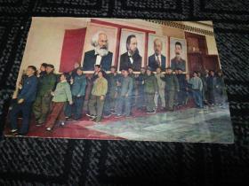 文革宣传画:第九次全国人民代表大会图片(24.5*16.2cm)