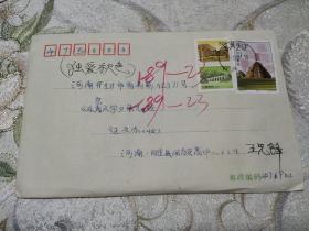 1996—21陵台邮票