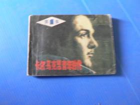卡尔马克思青年时代