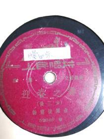 五十年代外国黑胶唱片(火光,迎春之舞)交谊舞曲,人民唱片