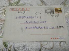 内蒙古草原邮票实寄封