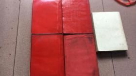 毛泽东选集(1----5卷),1——4红塑皮  5卷白皮本