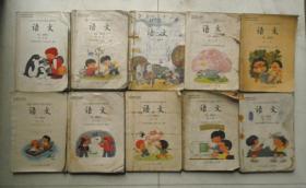 九年义务教育五年制小学教科书语文和数学各十册全(彩版)