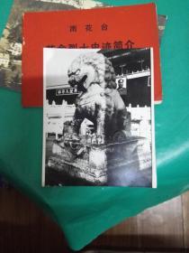 天安门 石狮照片