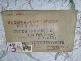 邮票实寄封,微生物学家汤飞凡