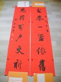 【名家书画】北京书法家协会理事郑轩书法对联《春茶一盃依旧/137*34*2》