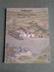 苏富比纽约 1988年11月30日 中国重要书画
